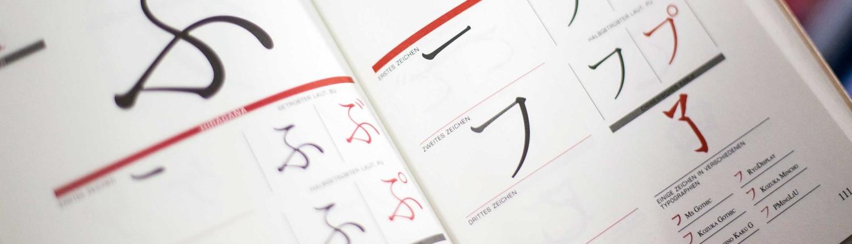 Nambos - Transkriptionen für Namen und Claims